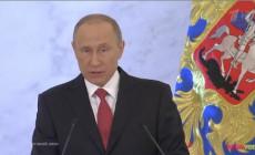 В. Путин поздравляет по имени с Днем рождения